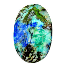 Natural 30.10cts turquoise azurite green 31x20 mm oval loose gemstone s18523
