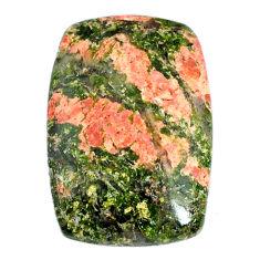 Natural 28.70cts unakite green cabochon 29x20 mm octagan loose gemstone s21075