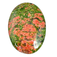 Natural 23.90cts unakite green cabochon 29x20 mm oval loose gemstone s21076