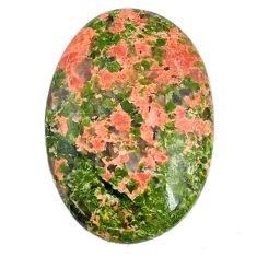 Natural 22.65cts unakite green cabochon 29x20 mm oval loose gemstone s21078