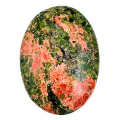 Natural 21.40cts unakite green cabochon 29x20 mm oval loose gemstone s21080