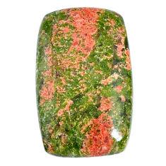 Natural 31.25cts unakite green cabochon 30x18 mm octagan loose gemstone s21070