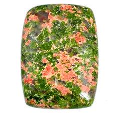 Natural 31.85cts unakite green cabochon 30x20.5 mm oval loose gemstone s21072
