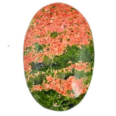 Natural 22.85cts unakite green cabochon 31x20 mm oval loose gemstone s21079