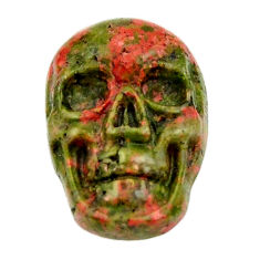 Natural 9.15cts unakite green carving 17.5x12 mm skull loose gemstone s18129