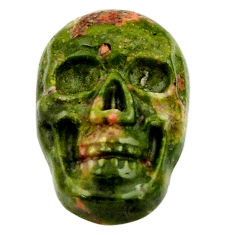 Natural 9.20cts unakite green carving 17.5x12 mm skull loose gemstone s18136