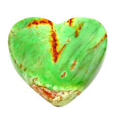 Natural 9.20cts variscite green cabochon 15x14 mm heart loose gemstone s17889