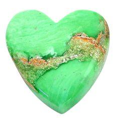 Natural 16.30cts variscite green cabochon 20x19 mm heart loose gemstone s22961