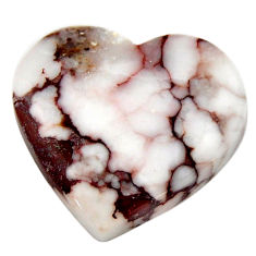Natural 11.30cts wild horse magnesite bronze 20x19mm heart loose gemstone s17859