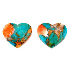iny oyster arizona turquoise 16.5x15.5 mm loose gemstone s16815
