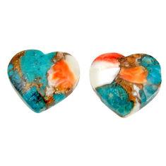 iny oyster arizona turquoise 16x15 mm loose gemstone s16826