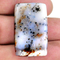36.40cts scenic russian dendritic agate 32.5x20mm octagan loose gemstone s21105