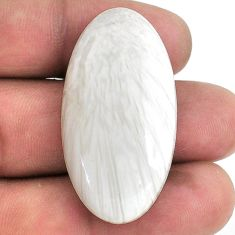 37.90cts scolecite high vibration crystal 40x21 mm oval loose gemstone s20994