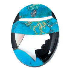 4.35cts sleeping beauty turquoise blue 16x12mm round inlay loose gemstone s20499