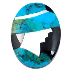 4.05cts sleeping beauty turquoise inlay 16x12 mm round loose gemstone s20495