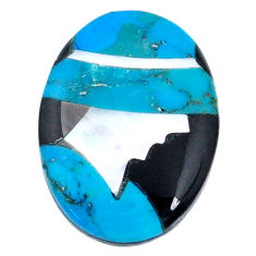 4.20cts sleeping beauty turquoise inlay 16x12 mm round loose gemstone s20496