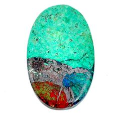 31.30cts sonora sunrise (cuprite chrysocolla) 32x19mm oval loose gemstone s22297