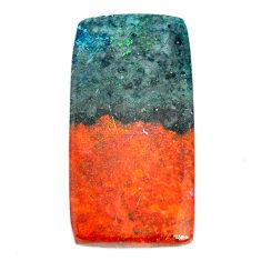 30.10cts sonora sunrise (cuprite chrysocolla) 34x17 mm loose gemstone s22290