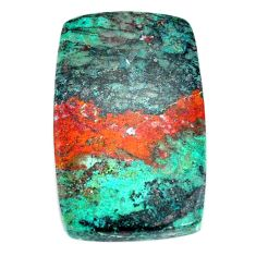 52.40cts sonora sunrise (cuprite chrysocolla) 35x22 mm loose gemstone s22292