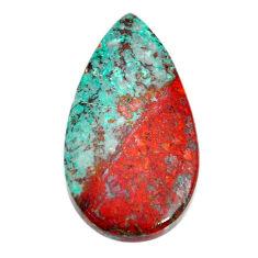 41.30cts sonora sunrise (cuprite chrysocolla) 38x21mm pear loose gemstone s22293