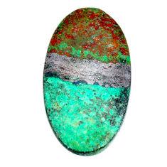 43.25cts sonora sunrise (cuprite chrysocolla) 41x22mm oval loose gemstone s22299