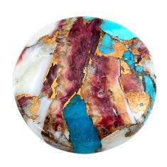 21.30cts spiny oyster arizona turquoise 22.5x22.5 mm round loose gemstone s24711