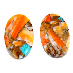 19.35cts spiny oyster arizona turquoise cabochon 20x12 mm loose gemstone s19605
