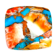 22.35cts spiny oyster arizona turquoise cabochon 21x21 mm loose gemstone s22345