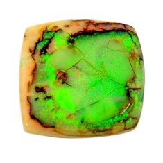 7.40cts sterling opal multicolor cabochon 18x18 mm octagan loose gemstone s19214