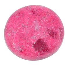 17.10cts thulite (unionite, pink zoisite) pink 17.5x17.5mm loose gemstone s23018
