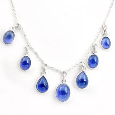 925 sterling silver 14.25cts natural blue iolite oval necklace jewelry p43370