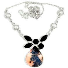 Natural scenic russian dendritic agate white pearl 925 silver necklace j36982