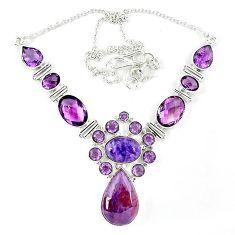 Cacoxenite super seven (melody stone) charoite 925 silver necklace k47068