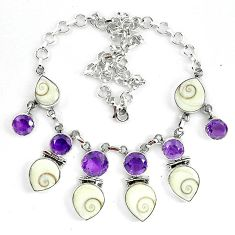 Natural white shiva eye amethyst 925 sterling silver necklace jewelry k83338