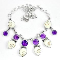 925 sterling silver natural white shiva eye amethyst necklace jewelry k83339