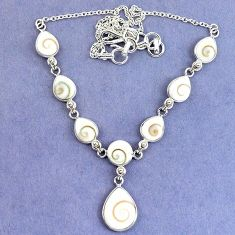 Natural white shiva eye 925 sterling silver necklace jewelry k86821
