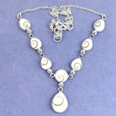 Natural white shiva eye 925 sterling silver necklace jewelry k86822