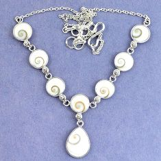 Natural white shiva eye 925 sterling silver necklace jewelry k86825