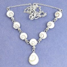 Natural white shiva eye 925 sterling silver necklace jewelry k86826