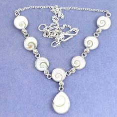Natural white shiva eye pear 925 sterling silver necklace jewelry k86827