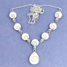 925 sterling silver natural white shiva eye pear necklace jewelry k86828
