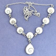 Natural white shiva eye pear 925 sterling silver necklace jewelry k86842