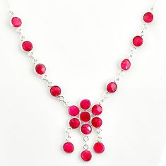 19.24cts natural red ruby round 925 sterling silver necklace jewelry r14423