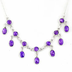 925 silver 21.12cts natural purple charoite (siberian) oval necklace r56146