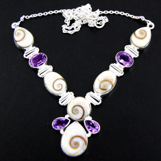 925 silver 52.08cts natural white shiva eye purple amethyst necklace r56111