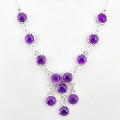 925 sterling silver 24.67cts natural purple amethyst round necklace r94084