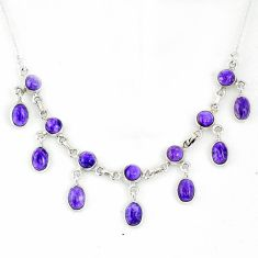 925 sterling silver 21.66cts natural purple charoite (siberian) necklace r56150