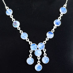 925 sterling silver 24.20cts natural rainbow moonstone round necklace r94077