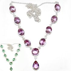 Color changeable alexandrite (lab) 925 sterling silver necklace jewelry j19362