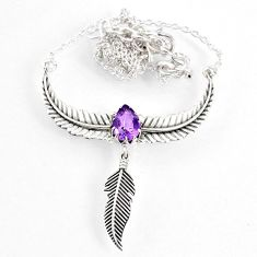 2.84cts dreamcatcher natural purple amethyst 925 sterling silver necklace r67828